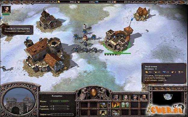 Скачать игру armies of exigo 2 через торрент.
