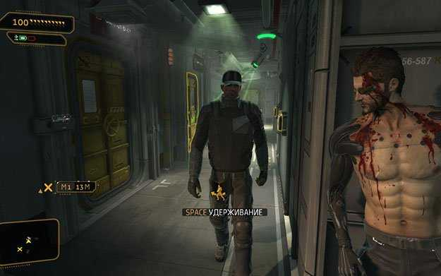 DEUS EX: HUMAN REVOLUTION MISSING LINK