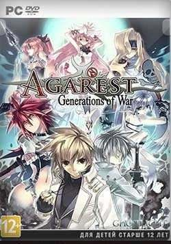 Agarest: Generations of War 2)