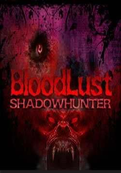 BloodLust Shadowhunter)