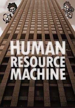 Human Resource Machine)