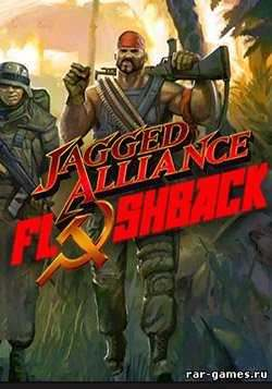 Jagged Alliance: Flashback)
