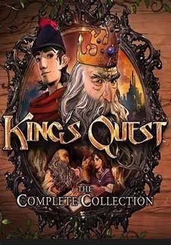 King's Quest)