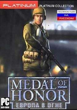 Medal of Honor: Europe Fire