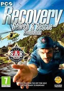 Recovery Search and Rescue Simulation)