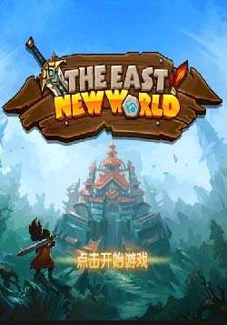 The East New World)
