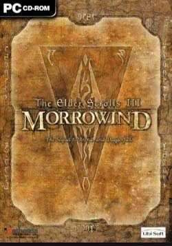 The Elder Scrolls III: Morrowind - Tribute to Nerevar