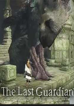 The Last Guardian)
